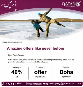 تخفیف 40 % هواپیمایی قطری